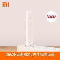 小米WiFi放大器2 *家用路由器迷你便携无线信号增强器usb充电