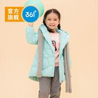 【夏清仓抢购价:85】361度童装 女小童棉衣外套2020冬季新品儿童连帽保暖N61944809