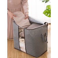 衣服棉被收纳整理袋衣物装被子的袋子家用搬家箱打包储物防潮超大