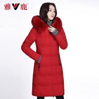 雅鹿2020冬季新款羽绒服女中长款潮流时尚情侣款防寒加厚保暖外套