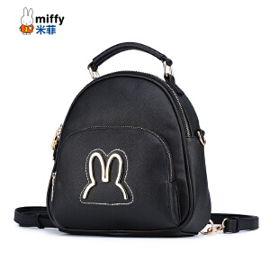 Miffy/米菲2017新款双肩包 俏皮可爱时尚米免背包韩版女包包潮