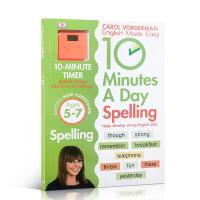 英文原版自然拼读练习册 10 Minutes A Day Spelling Ages 5-7 Key Stage 1