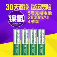 德力普 可充电电池5号 4节2800毫安