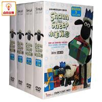 动画片a 小羊肖恩 1-4合集 正版16DVD 1-80集 超值大赠送贴字贴纸