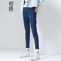 初语 春季新品 分割显瘦线条潮流长款牛仔裤女8631815026