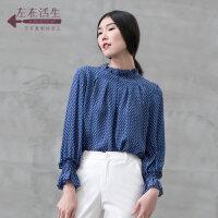 生活在左2018秋季新款女装文艺桑蚕丝长袖衬衫上衣短款真丝衬衣