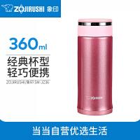 象印保温杯SM-JZ36真空不锈钢水杯男女士便携茶杯迷你进口直身杯子360ml PA粉色