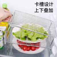不锈钢冰箱隔层置物架家用厨房剩菜分隔收纳架冰柜分层架