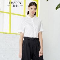 【2件5折】【5.2上新】ihappy/海贝尖领全棉白衬衫