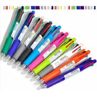 ZEBRA斑马B4SA1多功能笔(4色圆珠笔+自动铅笔) 单只出售 配套笔芯同步可选购