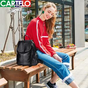 卡帝乐鳄鱼女士双肩包2018新款潮韩版时尚休闲百搭软皮背包个性简约包包