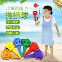 幼儿园户外亲子双人体育趣味软玩具儿童抛接球感统训练器材接球器