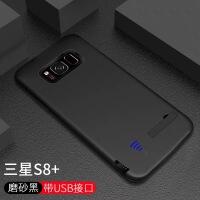 三星note8背夹电池超薄s8+无线充电宝s9+专用S8手机冲壳式器plus轻奢版s三星note9移 S8+ 6.2寸