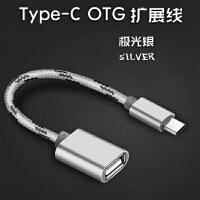 type-c HUB一拖二多功能手机OTG数据线 USB接鼠标键盘手柄转接头 其他