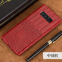 三星note8手机壳男款超薄防摔全包商务s8+plus s9创意保护套