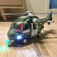 儿童惯性仿真玩具飞机直升飞机男孩宝宝3-6岁音乐玩具车模型