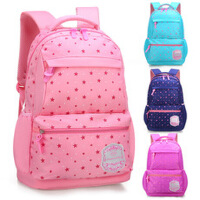 韩版背包校园小学生书包1-3-4-6儿童年级女童女孩双肩包