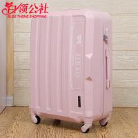 白领公社 拉杆箱 男女士新款韩版学生旅行箱男女式万向轮ABS行李密码箱登机箱时尚箱包