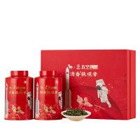八马茶业x中国航天联名款 安溪铁观音清香型乌龙茶特级茶叶礼盒装210g