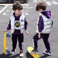 2018新款儿童冬装金丝绒三件套宝宝洋气韩版潮衣童装男童秋装套装