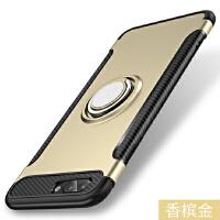 BaaN 苹果7PLUS手机壳创意支架指环车载防摔多功能保护套 土豪金