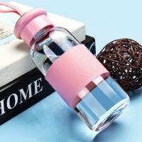 汉馨堂 玻璃杯 300ml彩色玻璃杯透明便携水杯学生礼品杯子