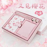 创意日式记事日程笔记本文具樱花小清新手账手帐本套装本子礼盒装