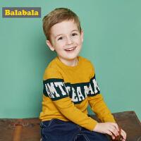 巴拉巴拉童装男童毛衣小童宝宝套头衫秋装2017新款儿童线衣针织衫