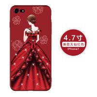 苹果6s手机壳iPhone6硅胶6splus女款个性防摔磨砂软胶6plus红全包 苹果7/8 美若天仙 红