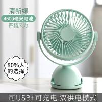 USB小风扇迷你床上桌面静音便携可充电扇学生宿舍床头夹子办公室风扇手拿婴儿电动小型制冷手持儿童空调扇