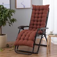 甜梦莱午憩宝躺椅垫子加厚棉垫午休椅垫冬季家用办公室折叠椅坐垫椅垫 躺椅坐垫 不含椅子