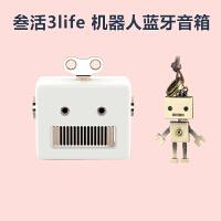 少女心机器人蓝牙音箱迷你无线手机便携户外创意可爱音响礼物 官方标配