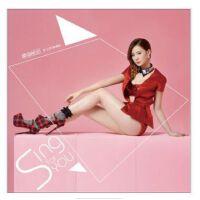 原装正版 正版音乐 安心亚2013全新国语专辑:单身 Sing For You(CD)