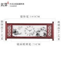 新中式客厅挂钟大号石英钟复古静音壁钟表实木雕中国风玄关 20英寸(直径50.5厘米)