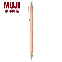 日本无印良品 木轴六角自动铅笔/铅笔芯0.5mm 六角木轴极细原木色杆