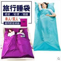 成人双人便携旅游床单轻薄时尚多色旅行隔脏睡袋室内酒店宾馆户外用品装备