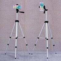促销手机三脚架支架云台单反相机拍照摄影自拍架通用便携三角架夹
