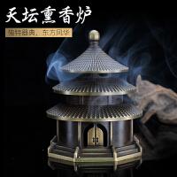 天坛香炉 铜家用沉香檀佛供具香炉创意居室内盘香熏香炉佛前摆件