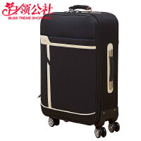 白领公社 拉杆箱 男女新款牛津布拉杆包登机包男士女士大容量行李包男式女式可折叠手提包旅行包时尚箱包