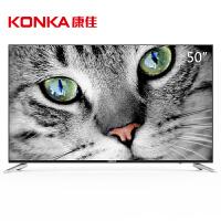 康佳(KONKA)S50U 50英寸4K HDR超高清64位智能液晶电视(黑色)