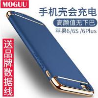 苹果7背夹电池6充电宝iphone6无线移动电源6splus无下巴手机套手机壳中国红
