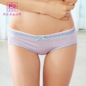依曼丽 甜美舒适透气提臀女士内裤 低腰印花平角裤5601