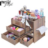 门扉 收纳盒 创意韩版大号木质桌面抽屉带镜子化妆品储物盒家居日用整理置物收纳箱