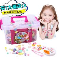 �和�diy手工桶�b散珠女孩穿珠手���女童波普串珠益智早教玩具