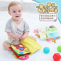 【爆款直降】拉拉布书立体布书早教书6-12个月婴儿0-1岁可咬撕不烂书宝宝益智玩具