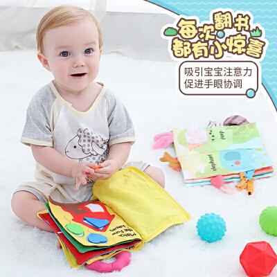 【爆款直降】拉拉布书立体布书早教书6-12个月婴儿0-1岁可咬撕不烂书宝宝益智玩具99立减5,满29元全国28省包邮 偏远6省除外