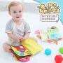 拉拉布书立体布书早教书6-12个月婴儿0-1岁可咬撕不烂书宝宝益智玩具