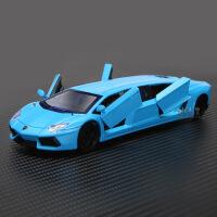 声光加长兰博埃文塔多LP700-4合金仿真车模儿童玩具车模型