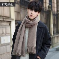 №【2019新款】冬天带的韩版纯色围巾男士百搭简约加厚长款羊绒年轻人围脖潮