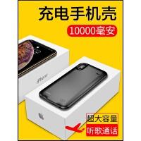 iPhone xs max背夹充电宝20000M苹果X电池XR背夹式大容量手机壳充电器iphon